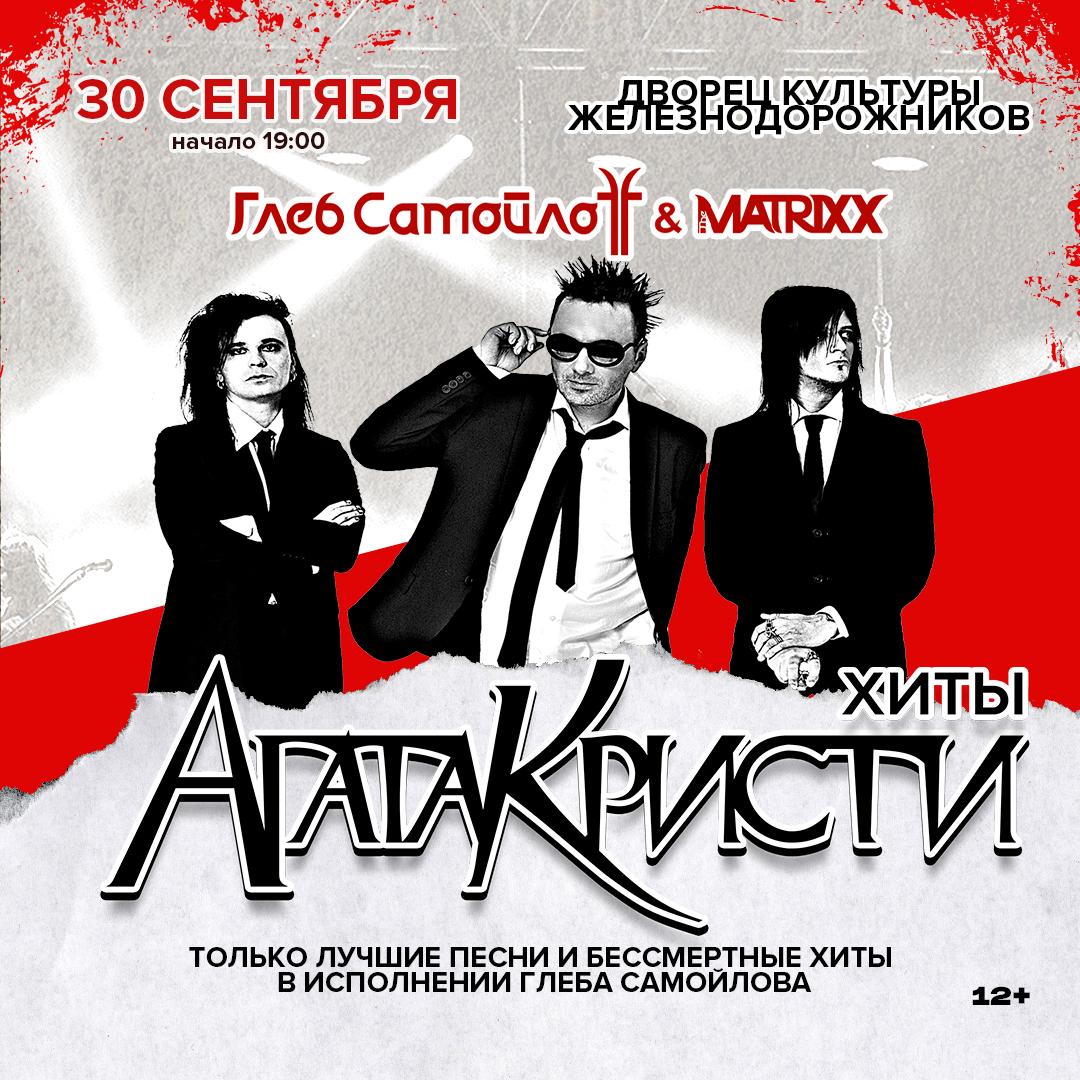Новосибирск @ ДКЖ